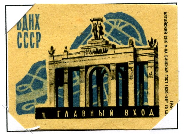 http://s3.uploads.ru/nzlVg.jpg