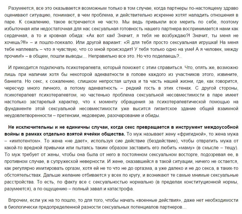 http://s3.uploads.ru/o1KmX.jpg