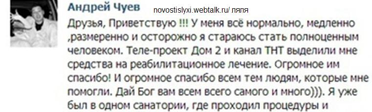 Андрей Чуев O1yQ5