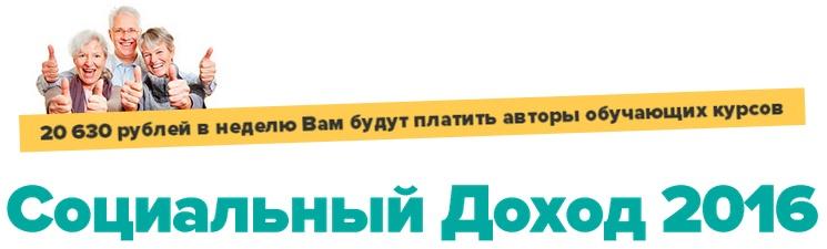 http://s3.uploads.ru/o2TJs.jpg