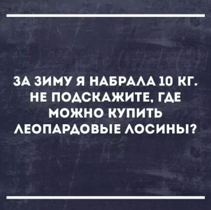 http://s3.uploads.ru/o72iq.jpg