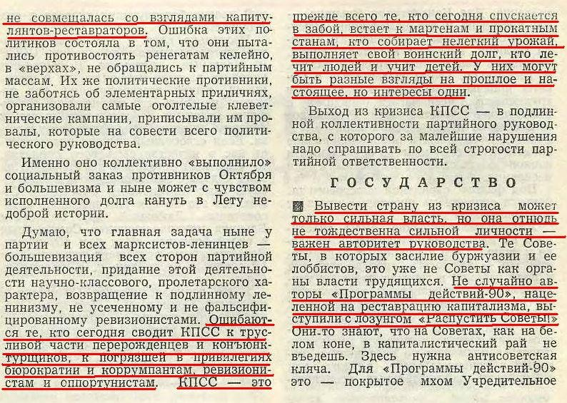http://s3.uploads.ru/oAdPl.jpg