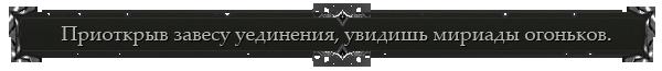 http://s3.uploads.ru/oDfJX.png