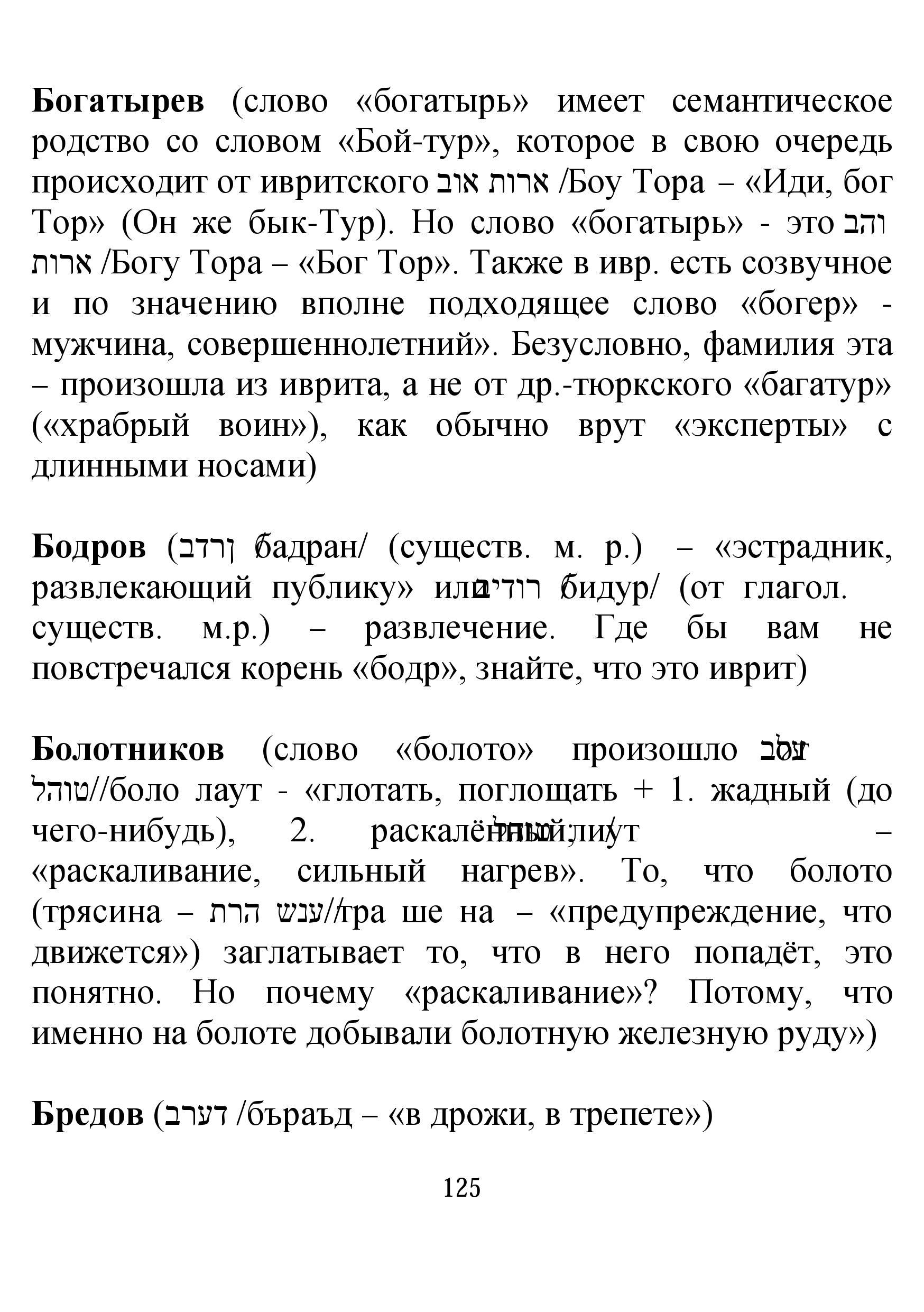 http://s3.uploads.ru/oLEnM.jpg