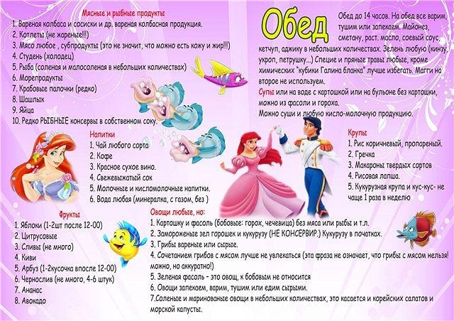 http://s3.uploads.ru/oN3Hu.jpg