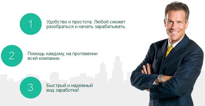 http://s3.uploads.ru/oTMQI.jpg