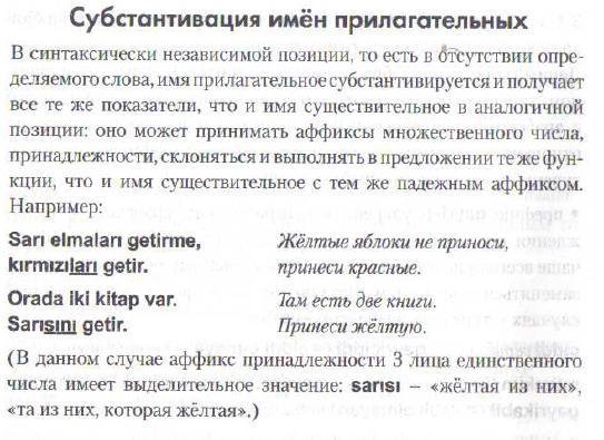 http://s3.uploads.ru/oUJFx.jpg