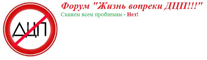 http://s3.uploads.ru/oX6Dl.jpg