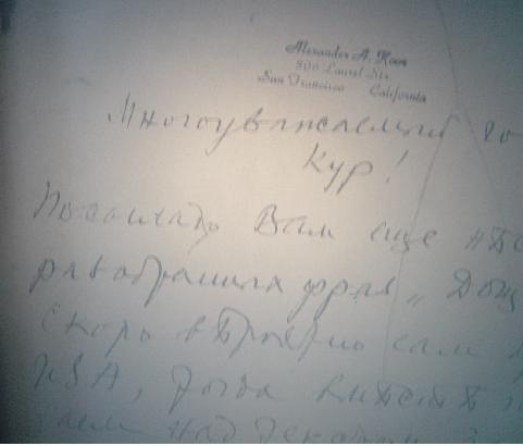 http://s3.uploads.ru/ob4eD.jpg
