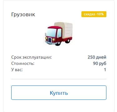 http://s3.uploads.ru/od10I.png