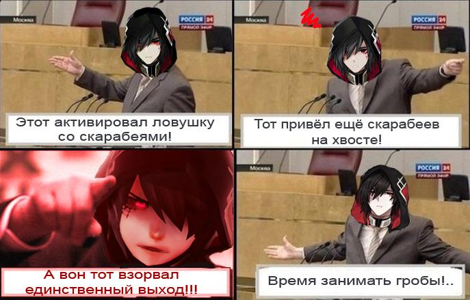 http://s3.uploads.ru/odCBp.jpg