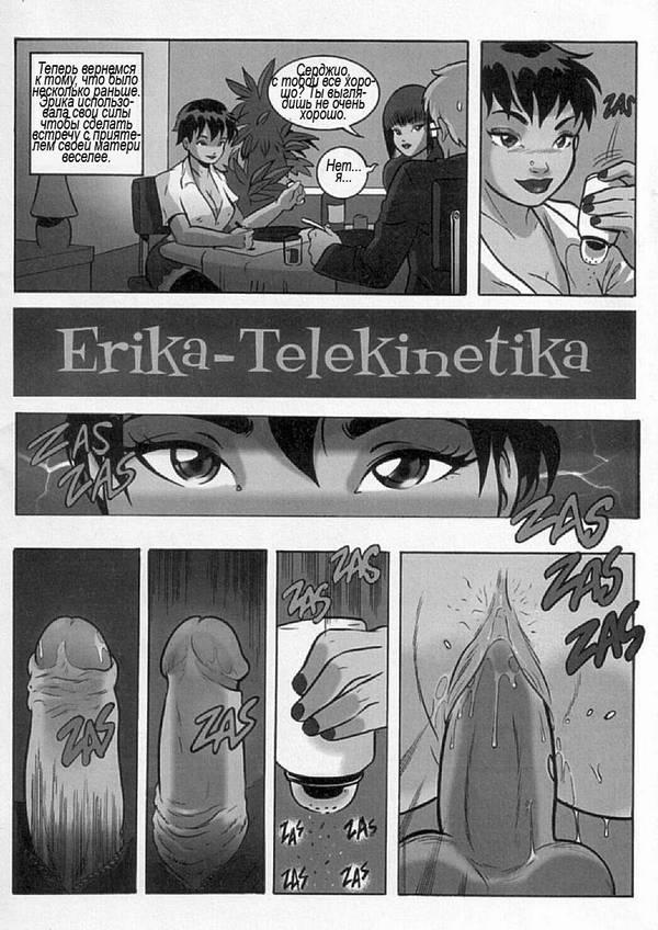 Erica Telekinetika