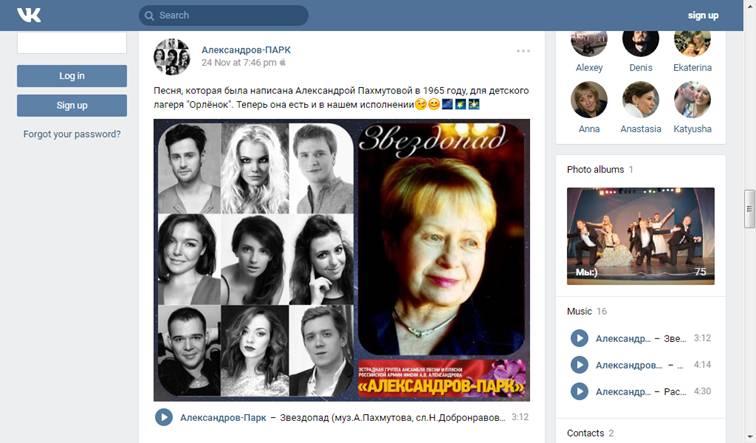 http://s3.uploads.ru/oiQ4r.jpg