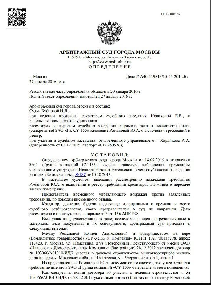 http://s3.uploads.ru/okSl8.jpg