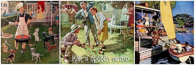 http://s3.uploads.ru/ouJsd.jpg
