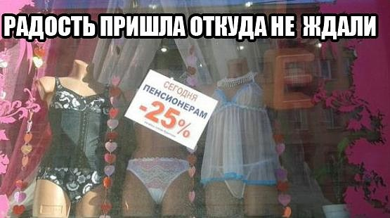 http://s3.uploads.ru/ovcLy.jpg