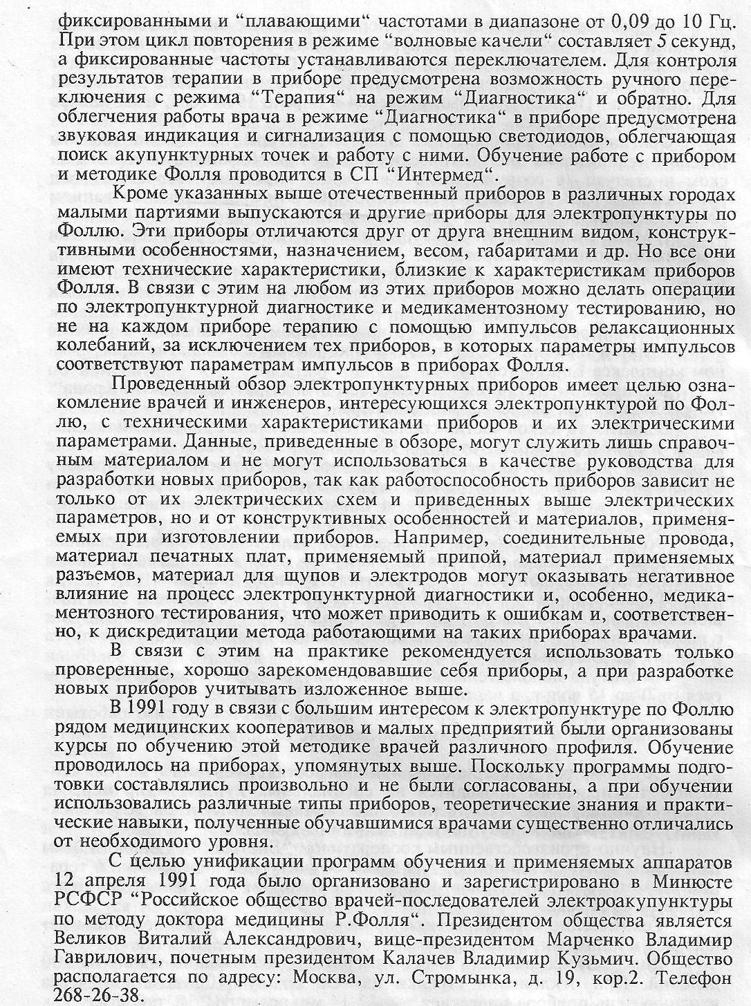 http://s3.uploads.ru/ovcSA.jpg