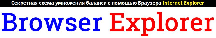 http://s3.uploads.ru/ox5iX.png