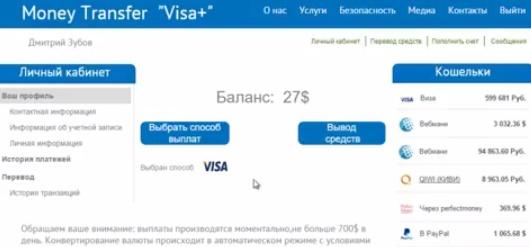 1000-1500 рублей в день! (Курс Блинова Вячеслава) OxSDn