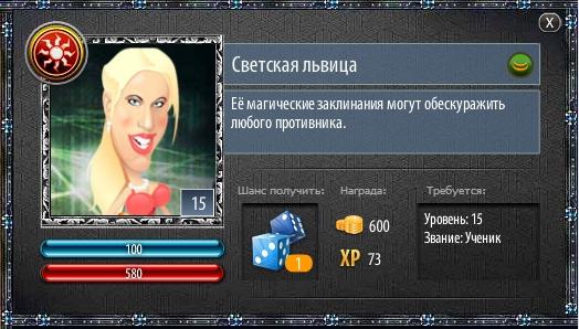 http://s3.uploads.ru/p2NoL.jpg