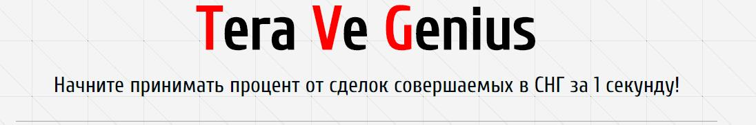 http://s3.uploads.ru/p57lo.jpg