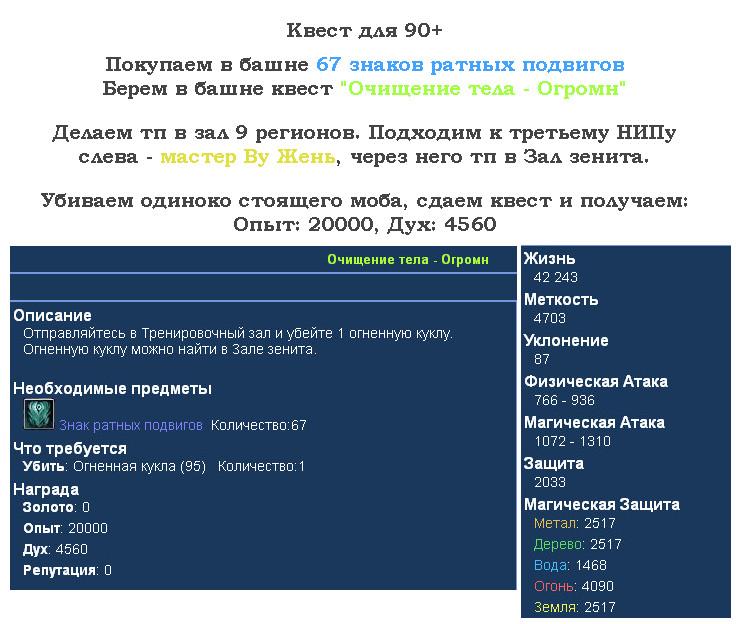 http://s3.uploads.ru/pDGl0.jpg