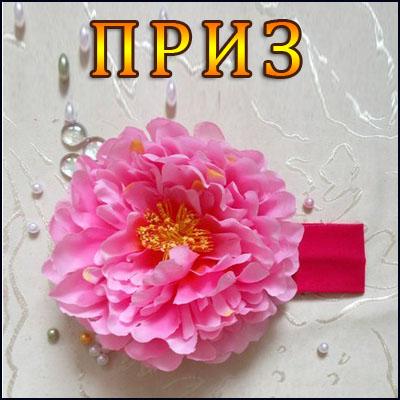 http://s3.uploads.ru/pGUyR.jpg