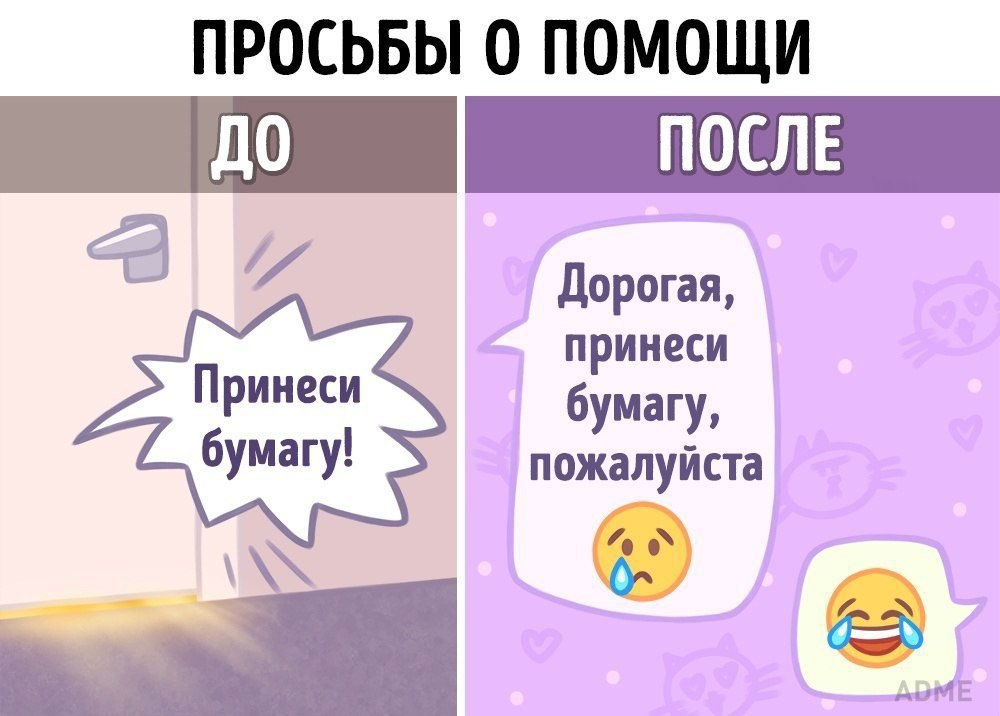 http://s3.uploads.ru/pH760.jpg