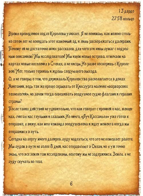 http://s3.uploads.ru/pITtK.png