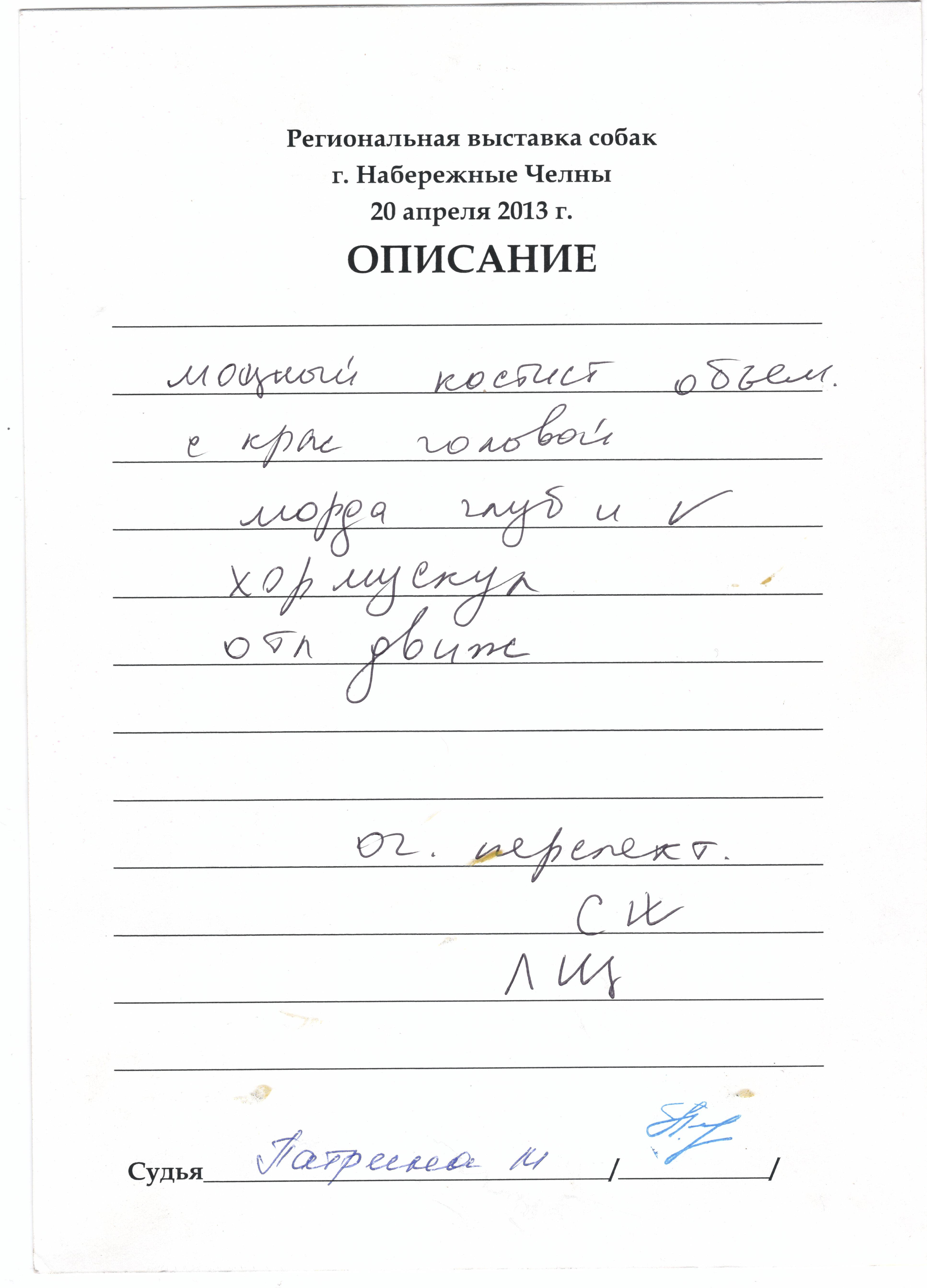http://s3.uploads.ru/pPFXm.jpg