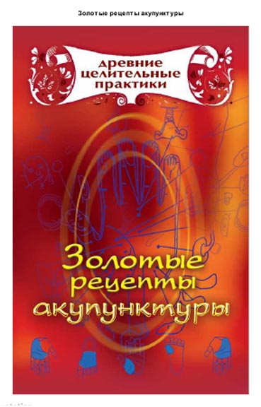 http://s3.uploads.ru/pUVJS.jpg