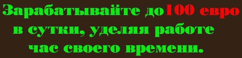 http://s3.uploads.ru/pZxfW.jpg