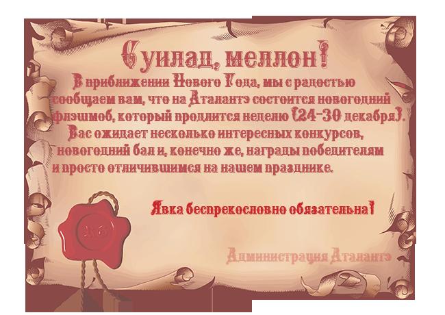 http://s3.uploads.ru/pjqQ3.png