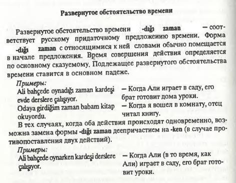 http://s3.uploads.ru/plCXu.jpg