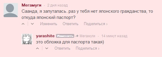 http://s3.uploads.ru/pvN7S.jpg