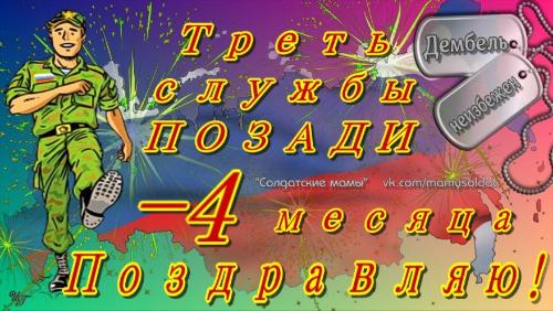 http://s3.uploads.ru/pydIb.png