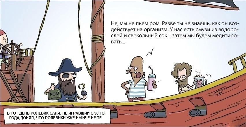 http://s3.uploads.ru/q0SNW.jpg