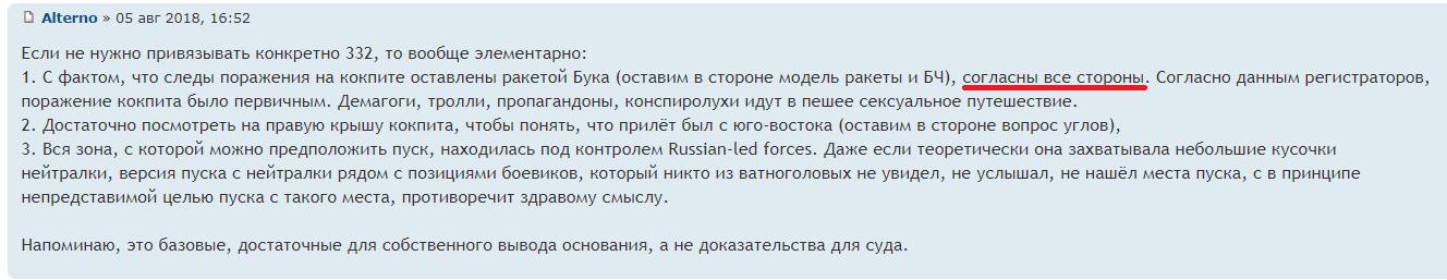 http://s3.uploads.ru/q2zVZ.png