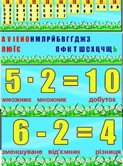 http://s3.uploads.ru/q3Z9r.jpg