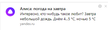 http://s3.uploads.ru/q5nve.png