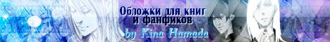 http://s3.uploads.ru/q7UiI.jpg