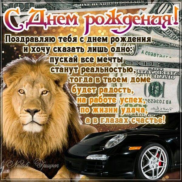 http://s3.uploads.ru/q8eVn.jpg