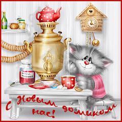http://s3.uploads.ru/qE7Vi.png