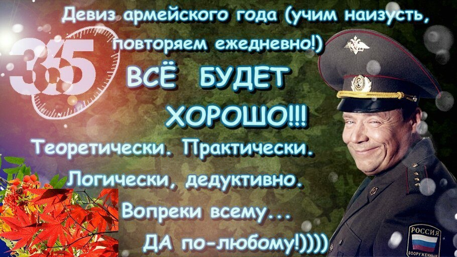 http://s3.uploads.ru/qIbsY.jpg