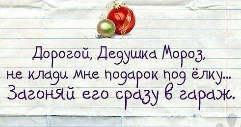 http://s3.uploads.ru/qK0rD.jpg