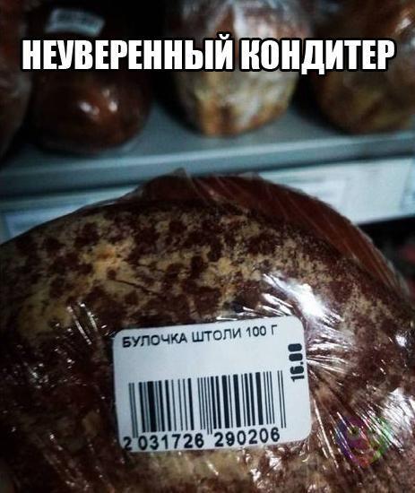 http://s3.uploads.ru/qSBm1.jpg