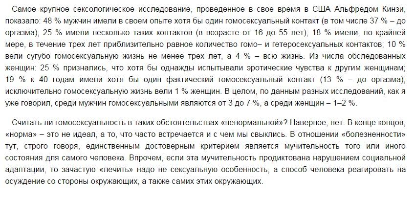 http://s3.uploads.ru/qXByL.jpg