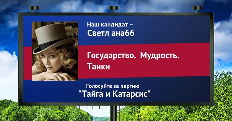 http://s3.uploads.ru/qbGWR.png