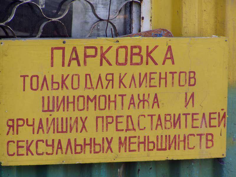 http://s3.uploads.ru/qeEMa.jpg