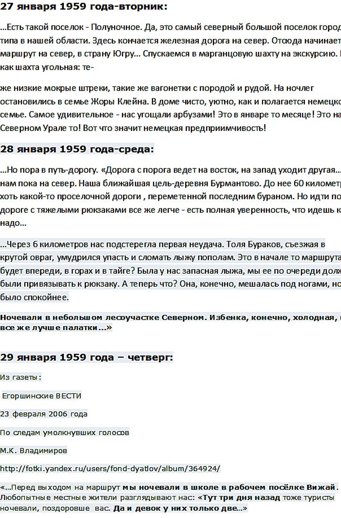 http://s3.uploads.ru/qiHCz.png